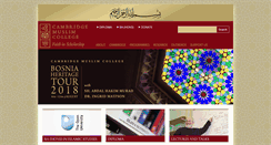 Preview of cambridgemuslimcollege.org